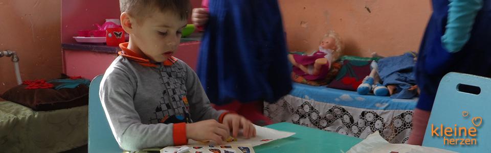 img_kindergarten_title