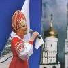 """Internationale Russische Zeitung """"Breiteres Spektrum""""(???? ????) veröffentlicht Artikel über kleine herzen"""
