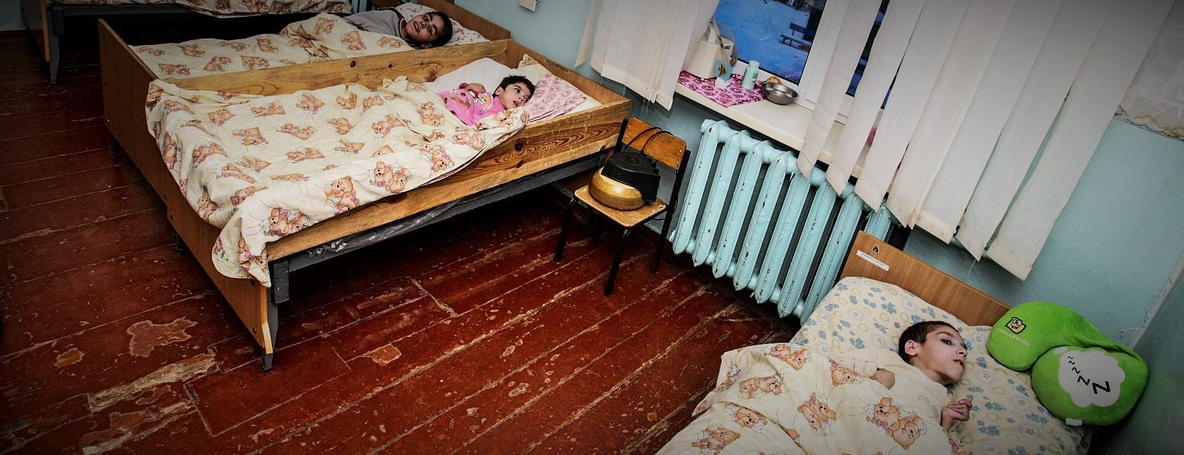 Die behinderte Kinder von Bohodukhiv