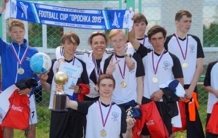 RU-Football2015 (212)