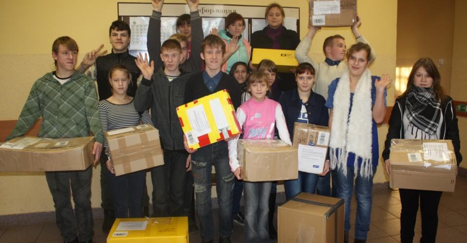 Die Kinder von Krasnogorodsk