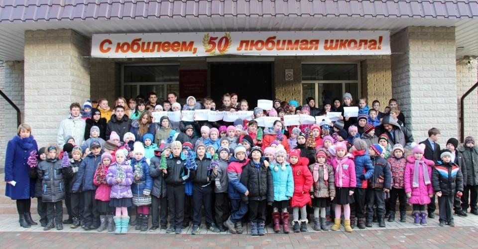 Die Kinder von Pushinski Gory