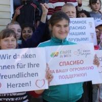 Nahrungsmittel- Lager für die Kinder von Opochka erfolgreich errichtet