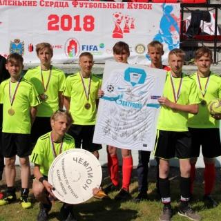 kleine herzen Football Cup 2018