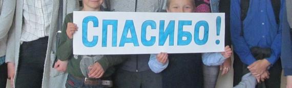 Das Kinderheim von Opochka für sozial benachteiligte Kinder hat eine neue Sporthalle